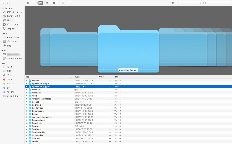 iPhoneのバックアップデータ確認方法3