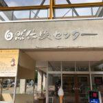 富山市ファミリーパークの無料エリア