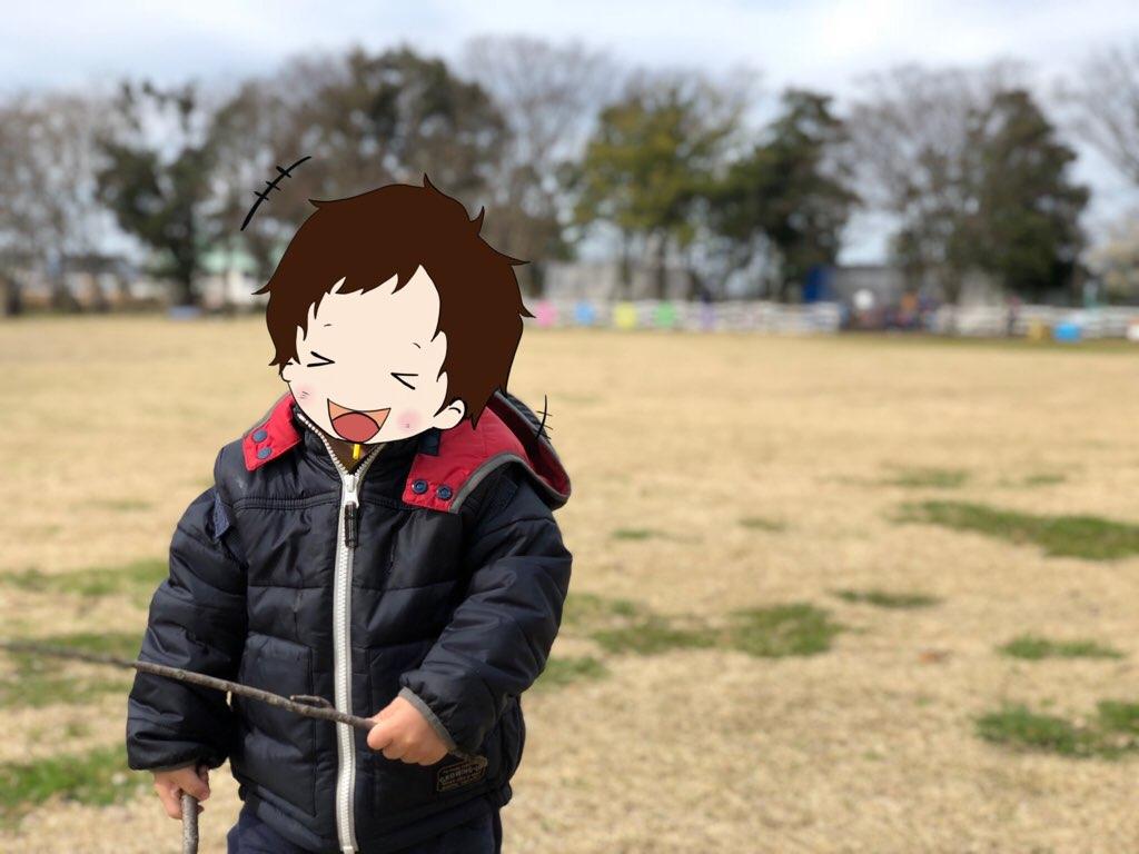 棒を持った息子の笑顔