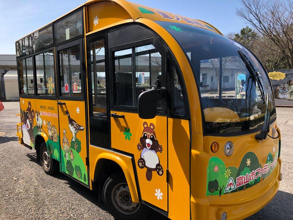 ファミリーパーク内の循環バス