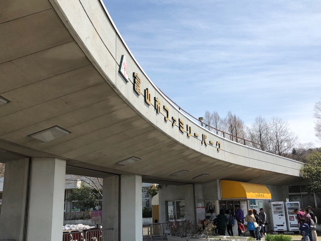 富山市ファミリーパーク東口の外観