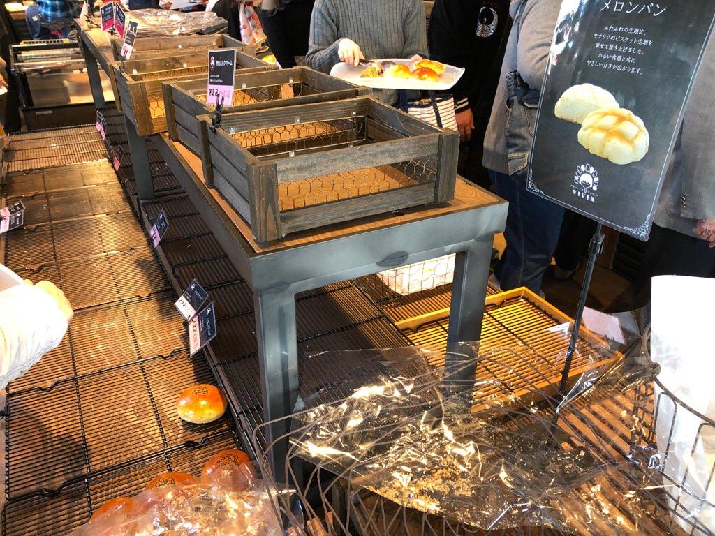 石窯パン工房VIVIRのパンが無い