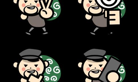ドロボウの「ふろしき」が『カラクサ模様』の理由を解説!