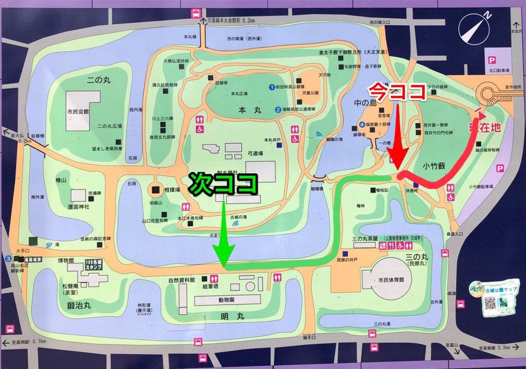 現在地と目的地(動物園)のマップ