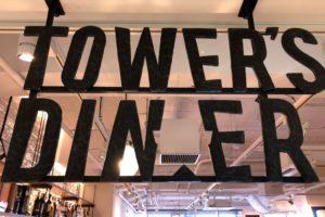 TOWER's DINER(タワーズダイナー)ロゴ写真