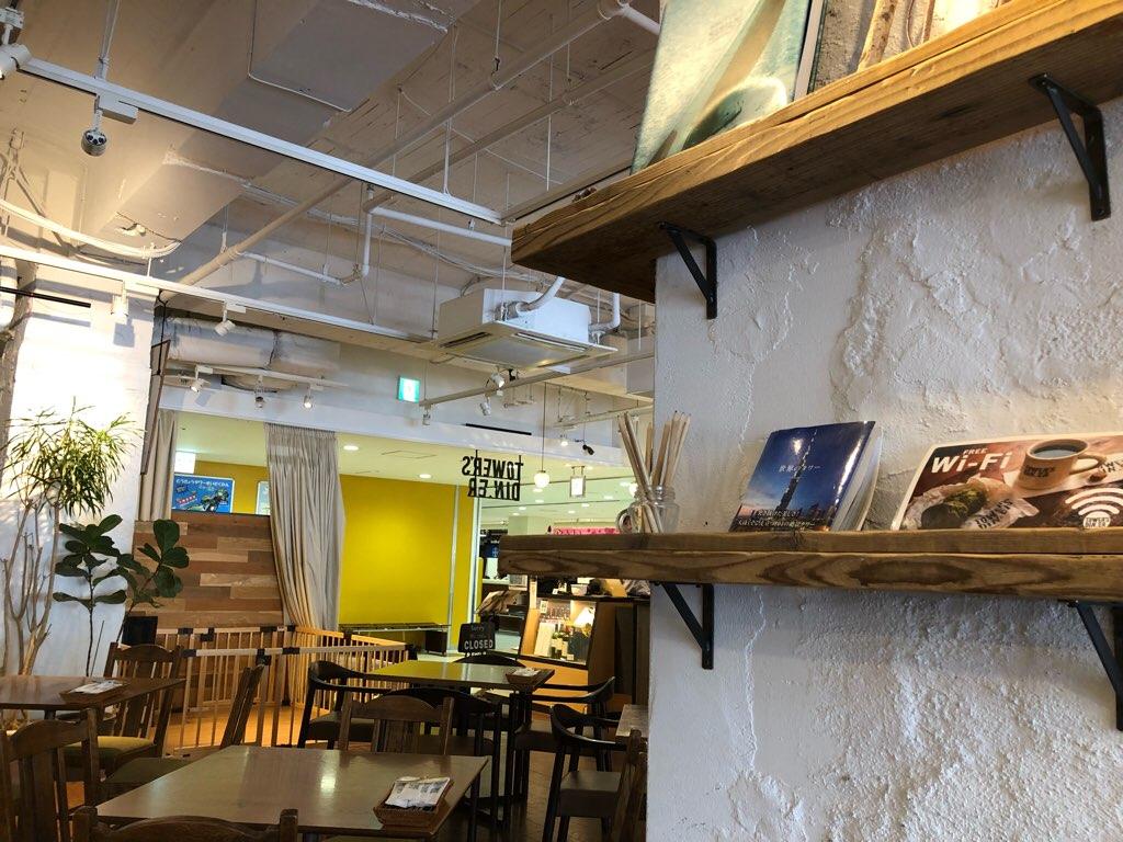 【カフェレストラン「TOWER'S DINER(タワーズダイナー)」】店内写真
