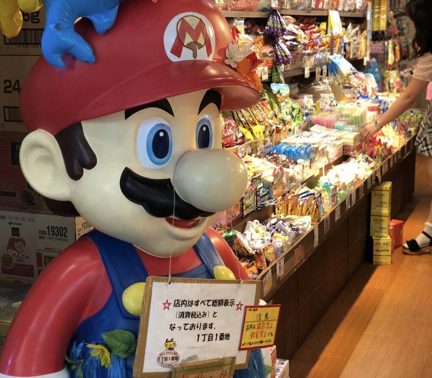 【駄菓子屋 一丁目一番地】入り口のマリオさん