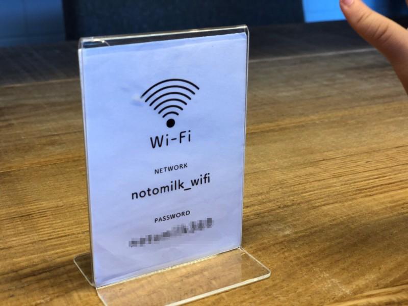 能登ミルクカフェ-Wi-Fi完備