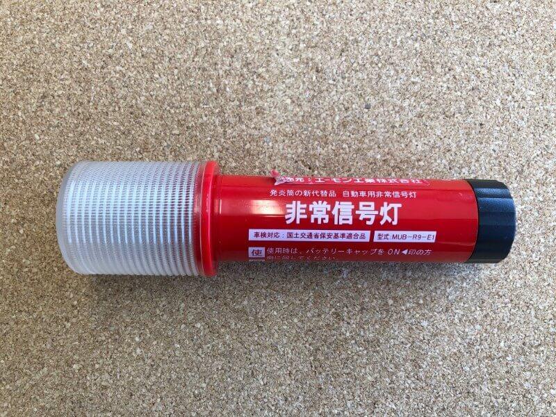 LED式発煙筒