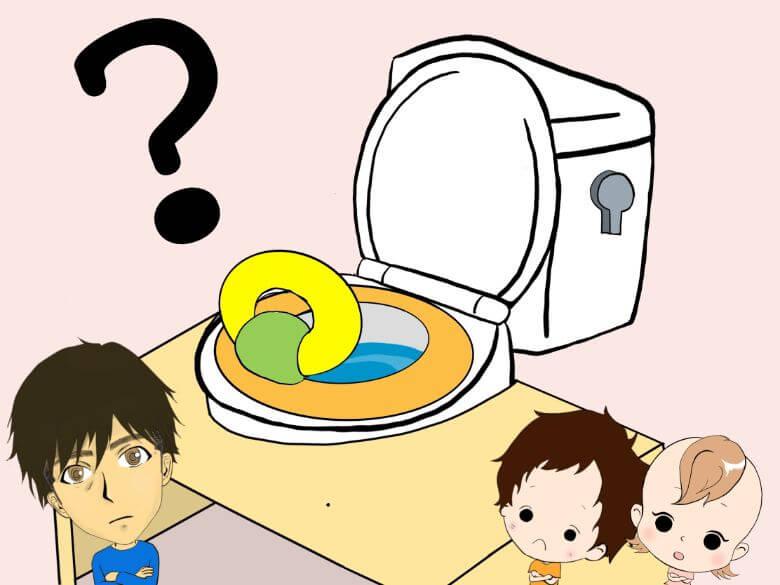【子供のトイレトレーニング】に「補助便座」と「トイレ用踏み台」がおすすめな理由