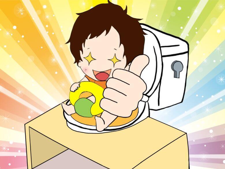 【子供のトイレトレーニング】おすすめの「トイレ用踏み台」