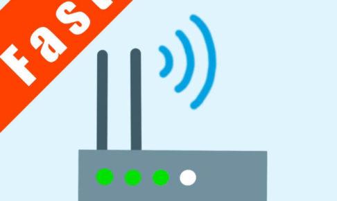 重度のWi-Fi依存者が教える「通信速度が速いWi-Fiルーター」の選び方
