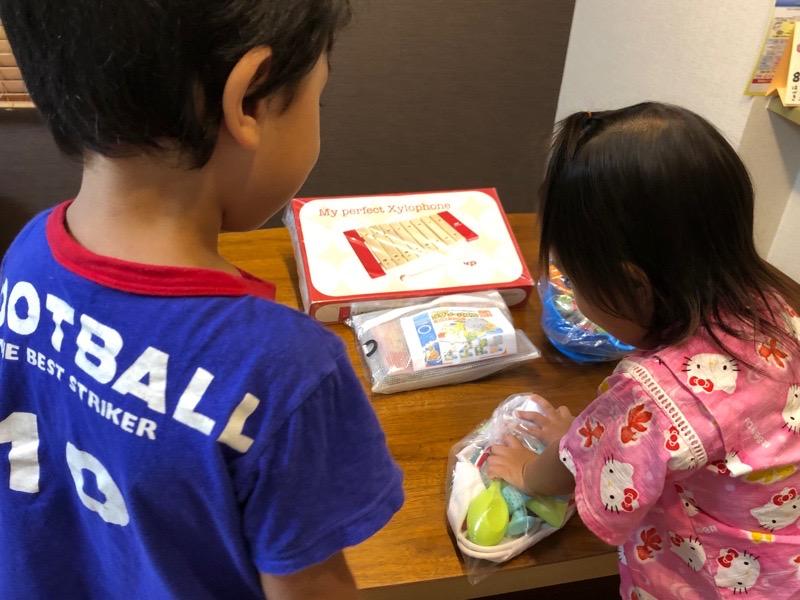 トイサブ!⁻知育玩具に喜ぶ子供達