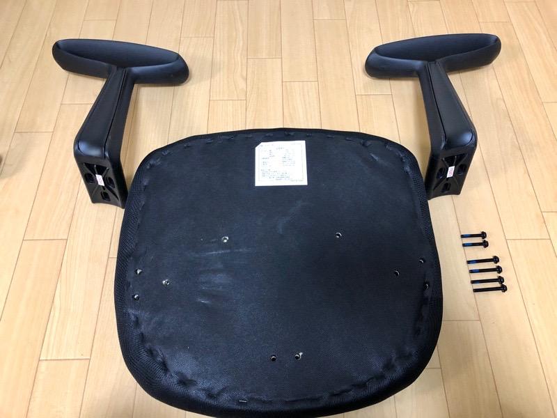 【DAISYO C-040】の座面組み立て部材一覧