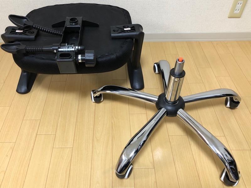 【DAISYO C-040】の座面と足