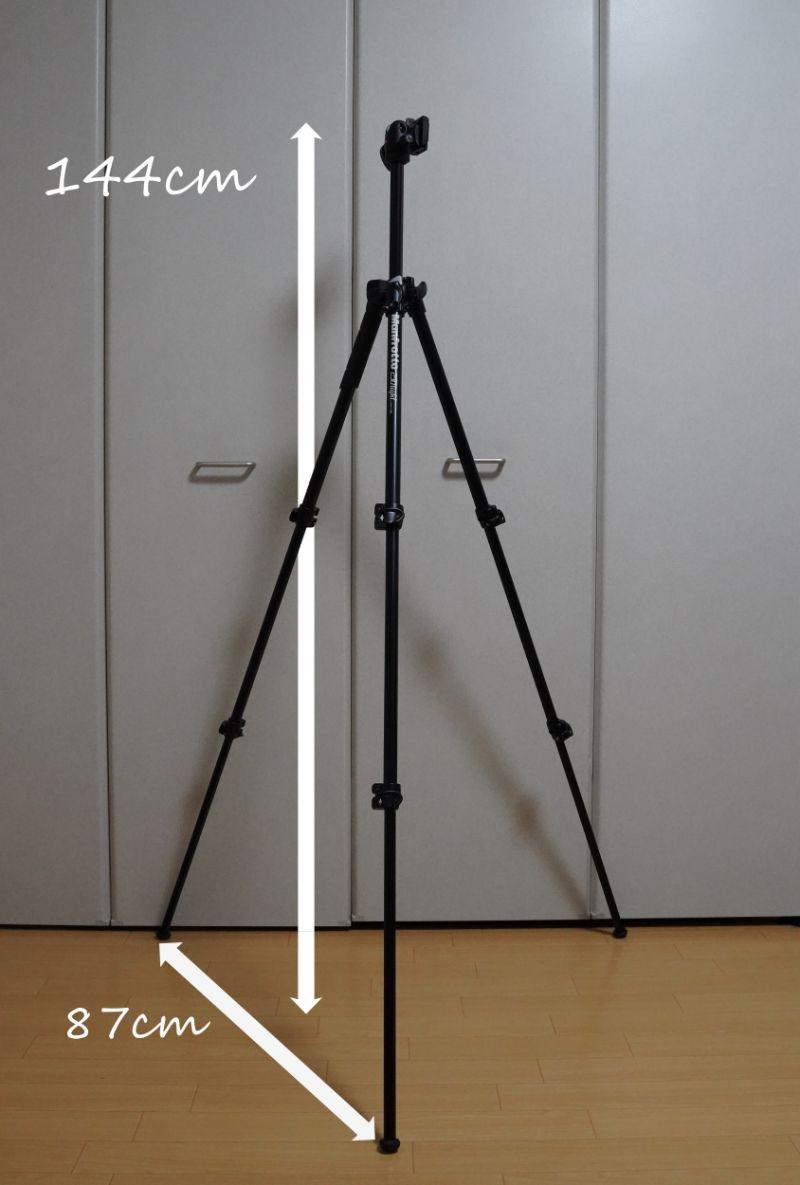 【Manfrotto(マンフロット) 290 LIGHT】の最大高さ