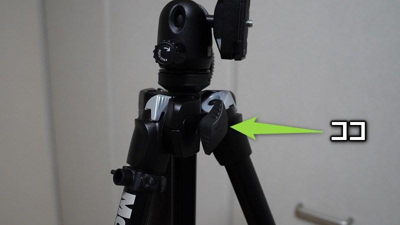 カメラ三脚【Manfrotto(マンフロット) 290 LIGHT】-エレベーターをロックしている「ネジ式ノブ」