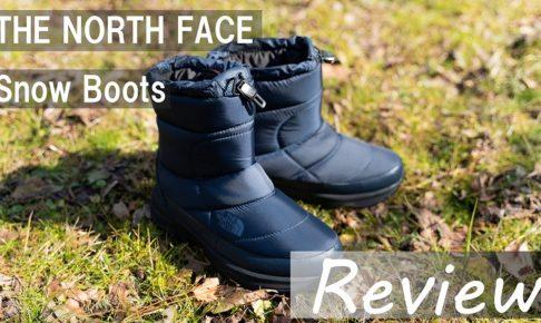 THE NORTH FACE(ザ・ノースフェイス)のスノーブーツ「ヌプシブーティーウォータープルーフVI」レビュー