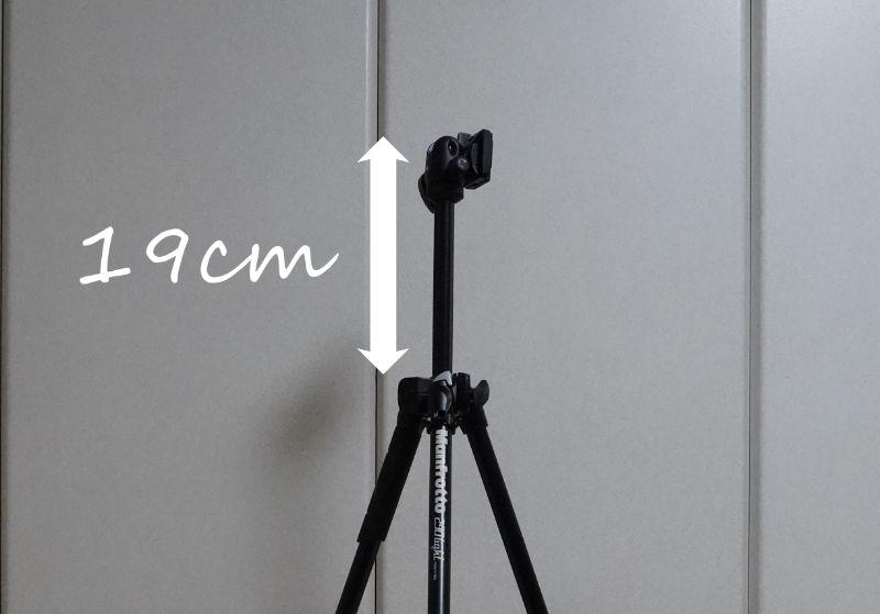 カメラ三脚【Manfrotto(マンフロット) 290 LIGHT】-エレベーターで変更できる高さ