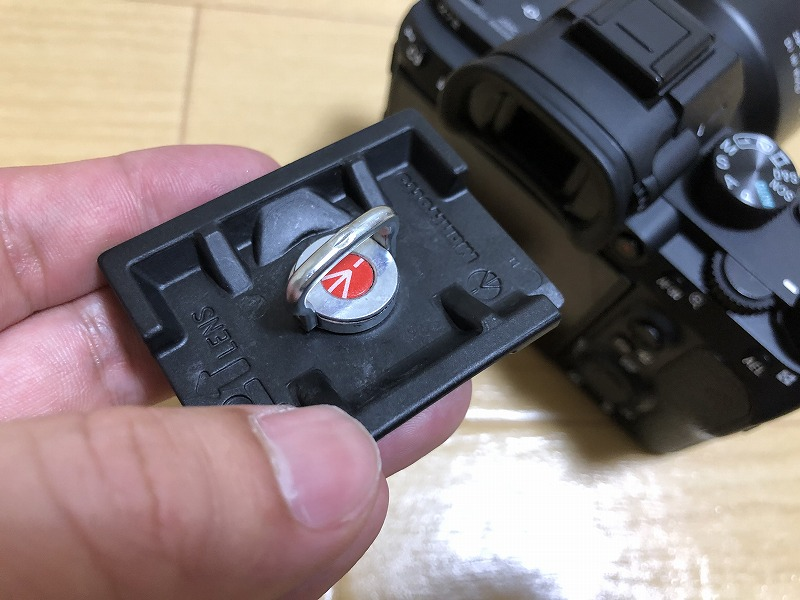 【Manfrotto(マンフロット) 290 LIGHT】-クイックリリースプレート-取付用の持ち手