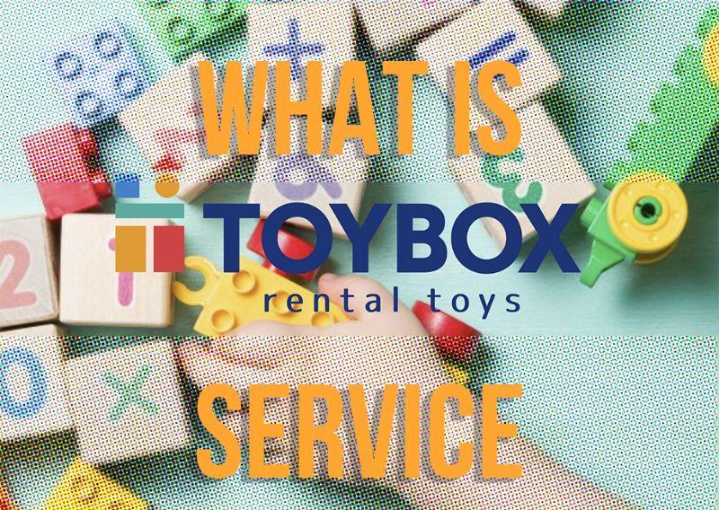 知育玩具レンタルサービス「TOYBOX(トイボックス)」はどんなサービス?