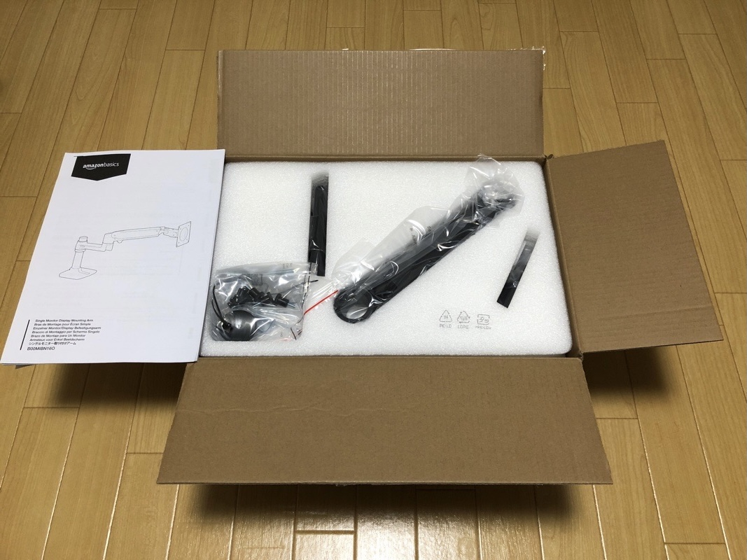 Amazonベーシックモニターアーム 梱包状態の説明画像