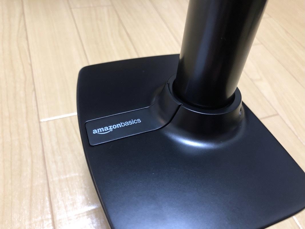 Amazonベーシックモニターアームの「Amazonロゴ」