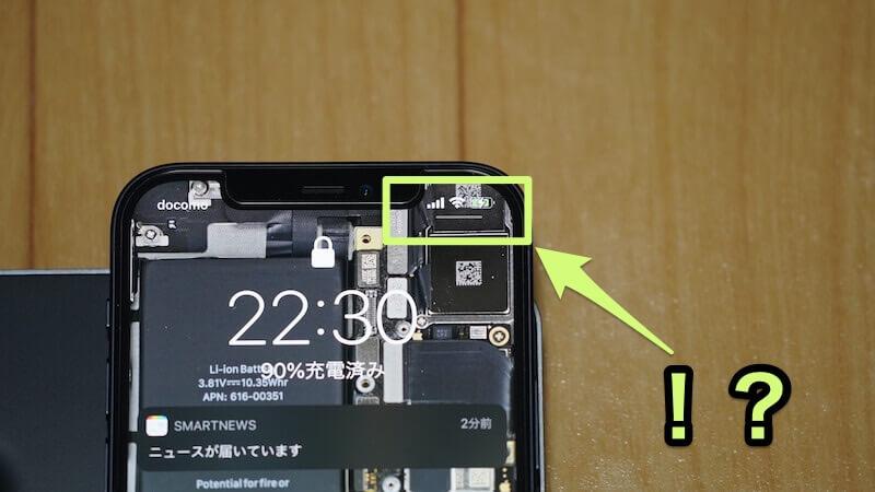 Satechi トリオワイヤレス充電パット_iPhone12を充電場所へ設置3