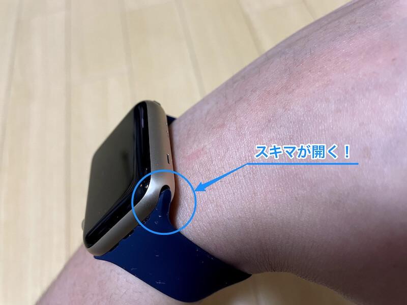ESTIKI製 Apple Watch用ソロループ装着部分にスキマができる