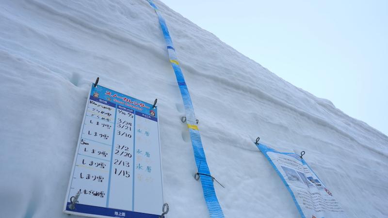 雪のカレンダー