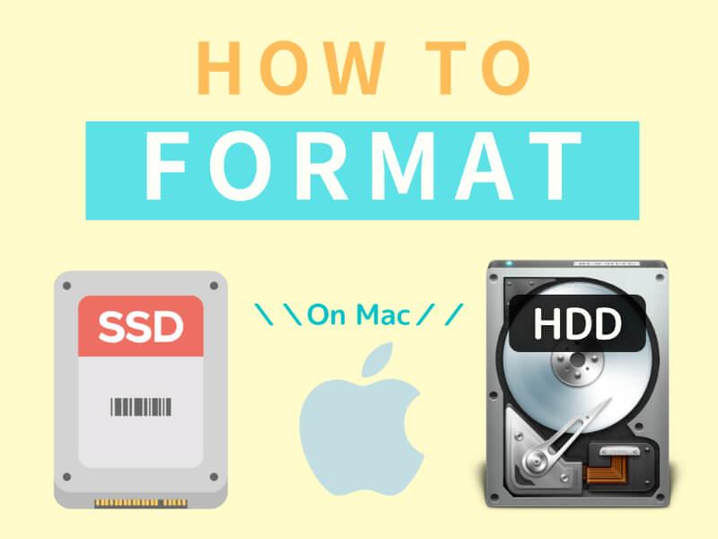 【Mac版】HDD・SSDのフォーマット手順